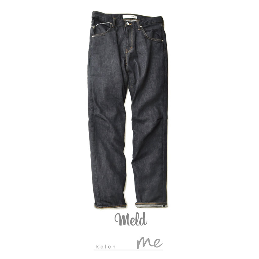 meld1
