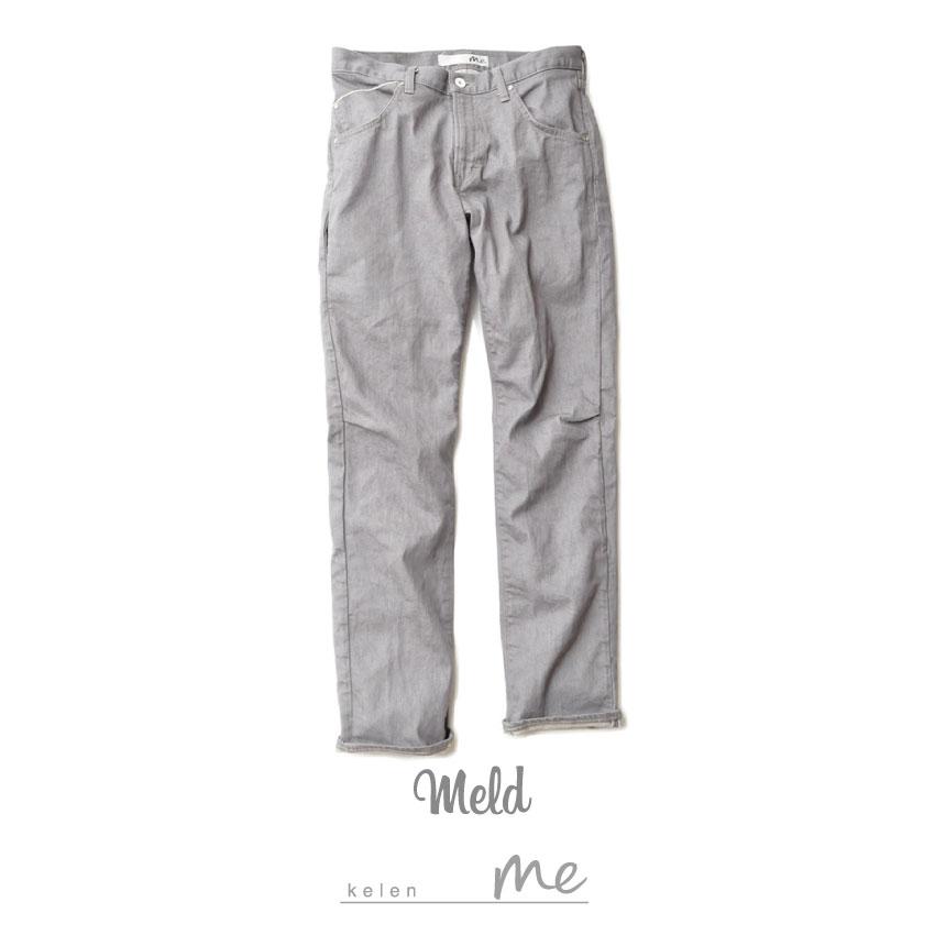 meld2
